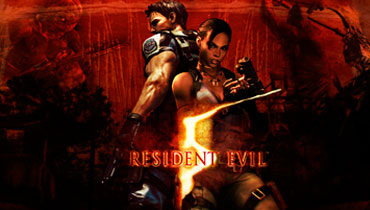 Resident Evil 5 Collector's Edition Cover