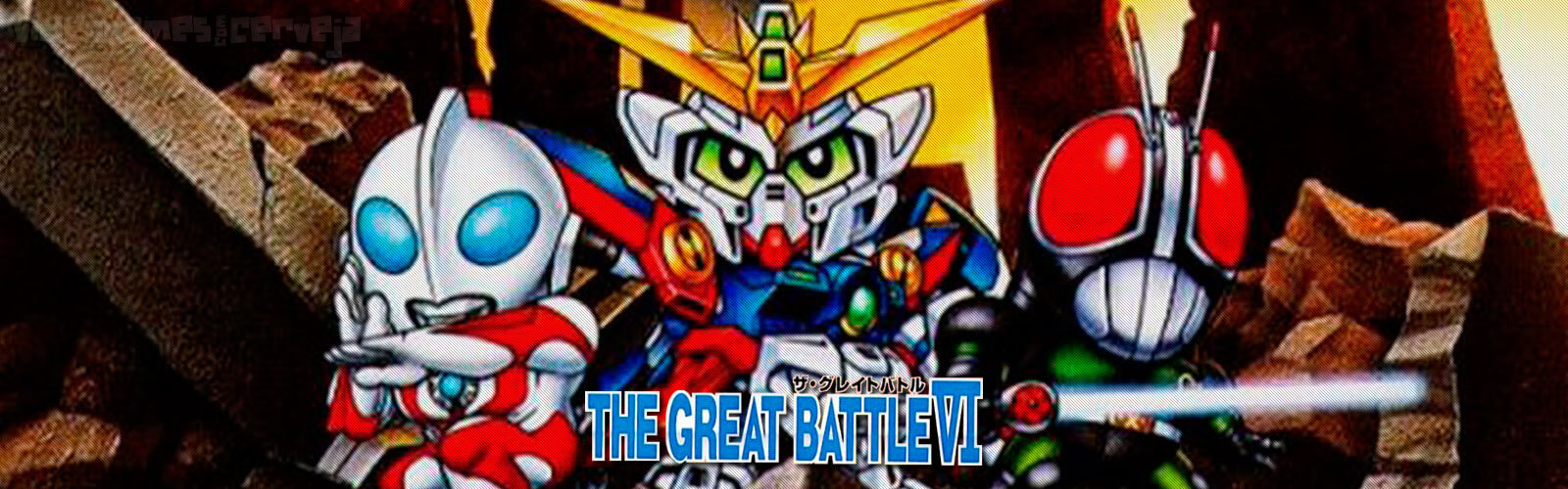 Análise - The Great Battle VI (PS1) Cover